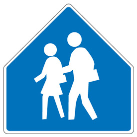 REGUALTORY-SCHOOL-ZONE-SIGNS-W1205S11STDRAE-ba